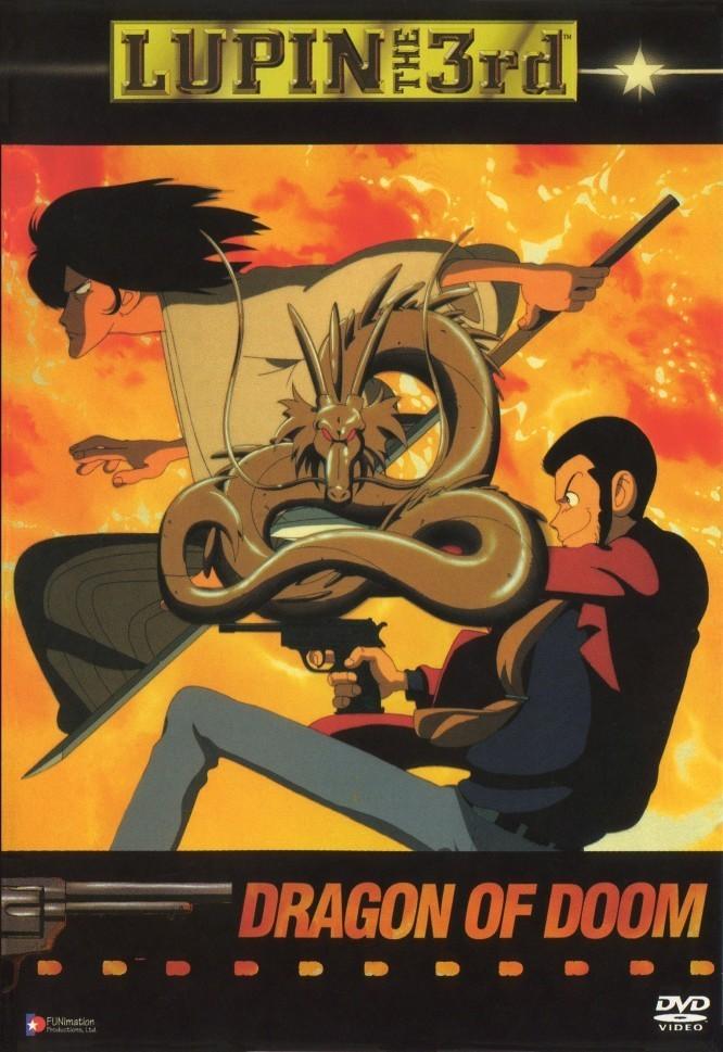 affiche du film Edgar de la cambriole : Le dragon maudit (TV)