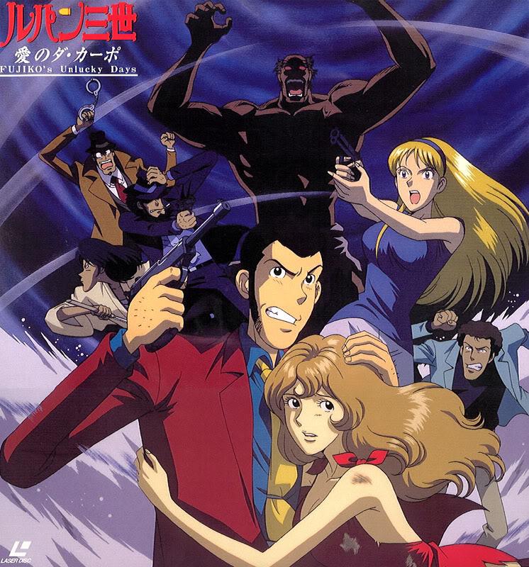 affiche du film Lupin III: Da Capo of Love - Fujiko's Unlucky Days (TV)