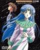 Crest of the Stars: Special Edition (Seikai no Monshou Tokubetsu Hen)