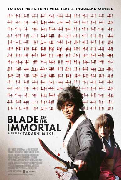 affiche du film Blade of the Immortal