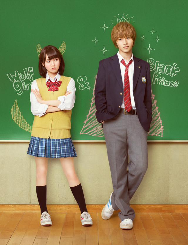 affiche du film Wolf Girl and Black Prince