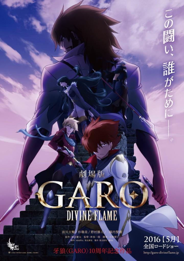 affiche du film Gekijoban GARO ~Divine Flame~