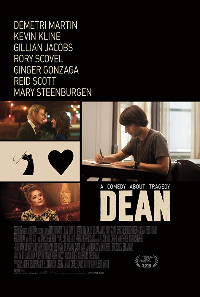 affiche du film Dean