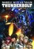 Mobile Suit Gundam Thunderbolt: December Sky (Kidou Senshi Gundam Thunderbolt: December Sky)