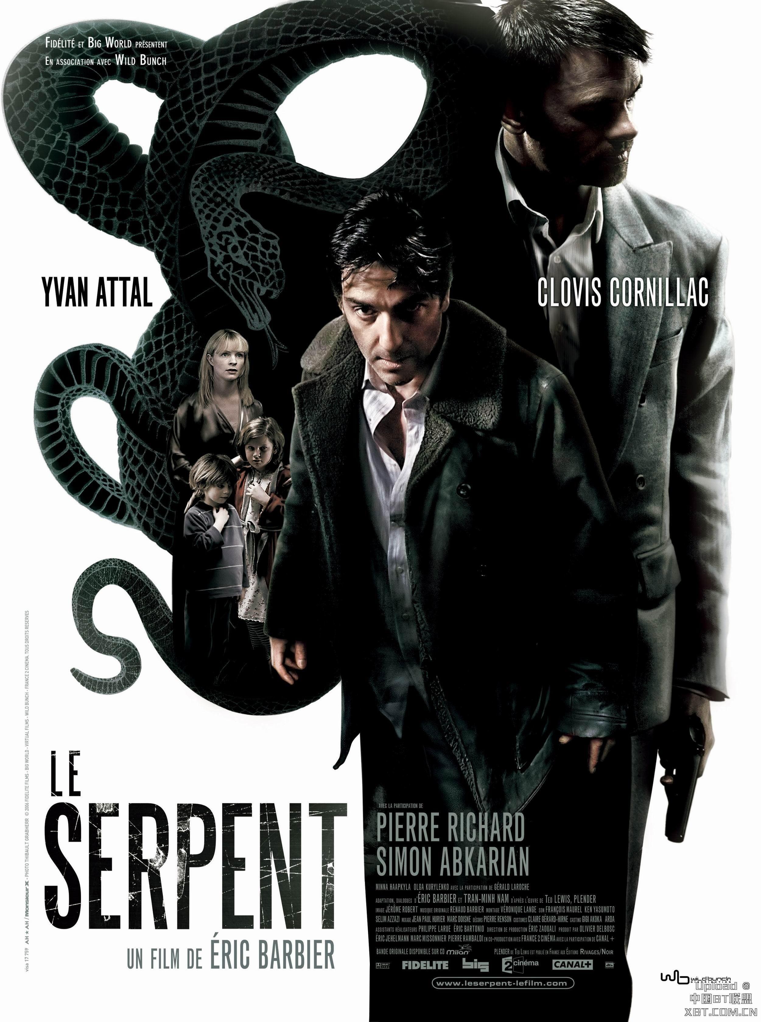 affiche du film Le serpent (2006)