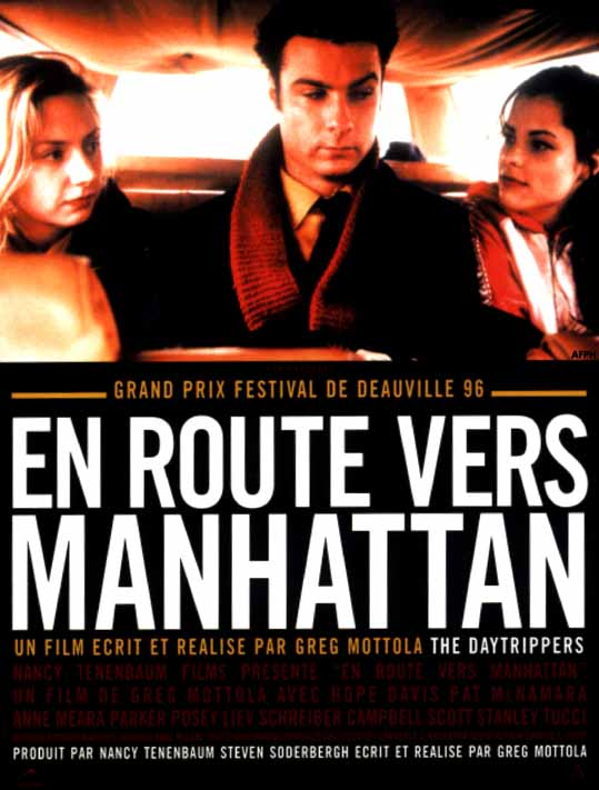 affiche du film En route vers Manhattan