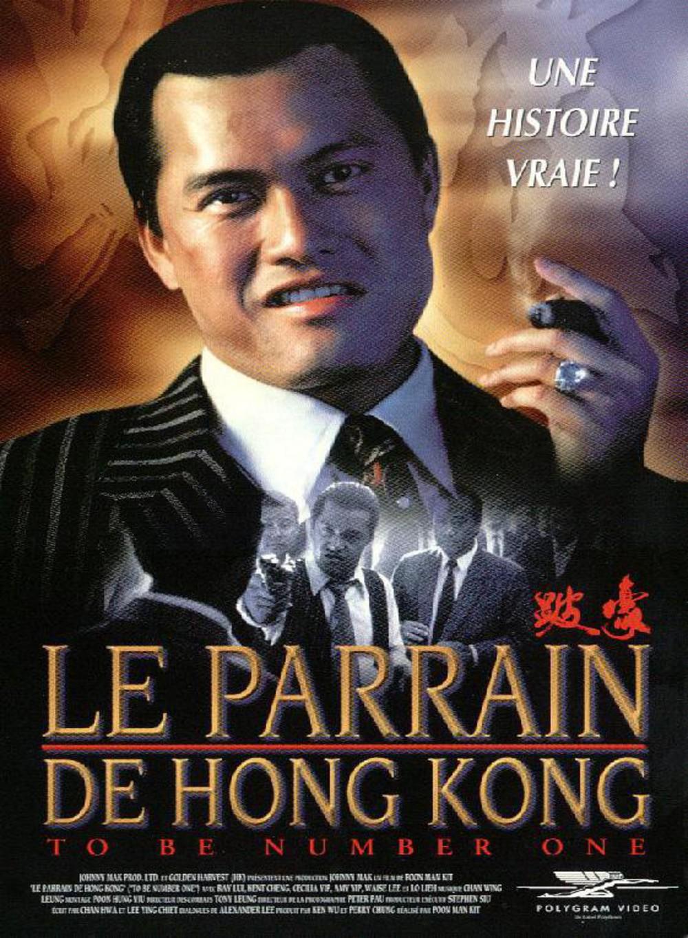 Le Parrain de Hong Kong : Histoire vraie de Ho le Boiteux, patron d'une des triades les plus redoutées de Hong Kong. Arrivé de Chine vers 1960, il travaille dans un restaurant puis devient homme de main d'un caïd, jusqu'à s'imposer comme parrain absolu à force de violence et d'alliances judicieuses. ...-----... Film de Poon Man-Kit Action et policier 2 h 16 min 5 avril 1991 Avec Ray Lui, Kent Cheng, Cecilia Yip