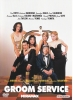 Groom Service (Four Rooms)