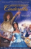 La légende de Cendrillon (TV) (Cinderella (TV))