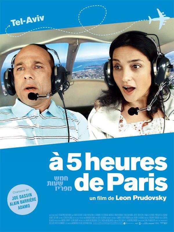 affiche du film À 5 heures de Paris