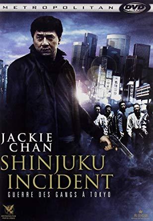 affiche du film Shinjuku Incident: Guerre de gangs à Tokyo