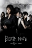 Death Note 2 (Death Note: The Last Name)