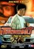 Jackie Chan sous pression (Pik lik foh)