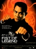 Fist of Legend: La Nouvelle Fureur de Vaincre (Jing wu ying xiong)