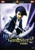 Ma femme est un gangster 2 (Jopog manura 2: Dolaon jeonseol)
