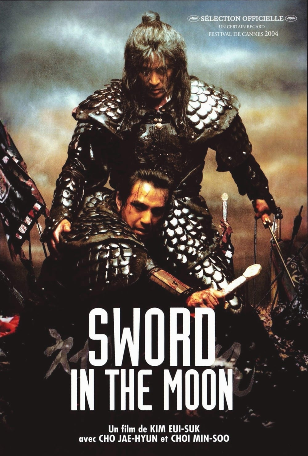 affiche du film Sword in the moon