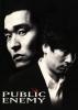Public Enemy (Gonggongui jeog)