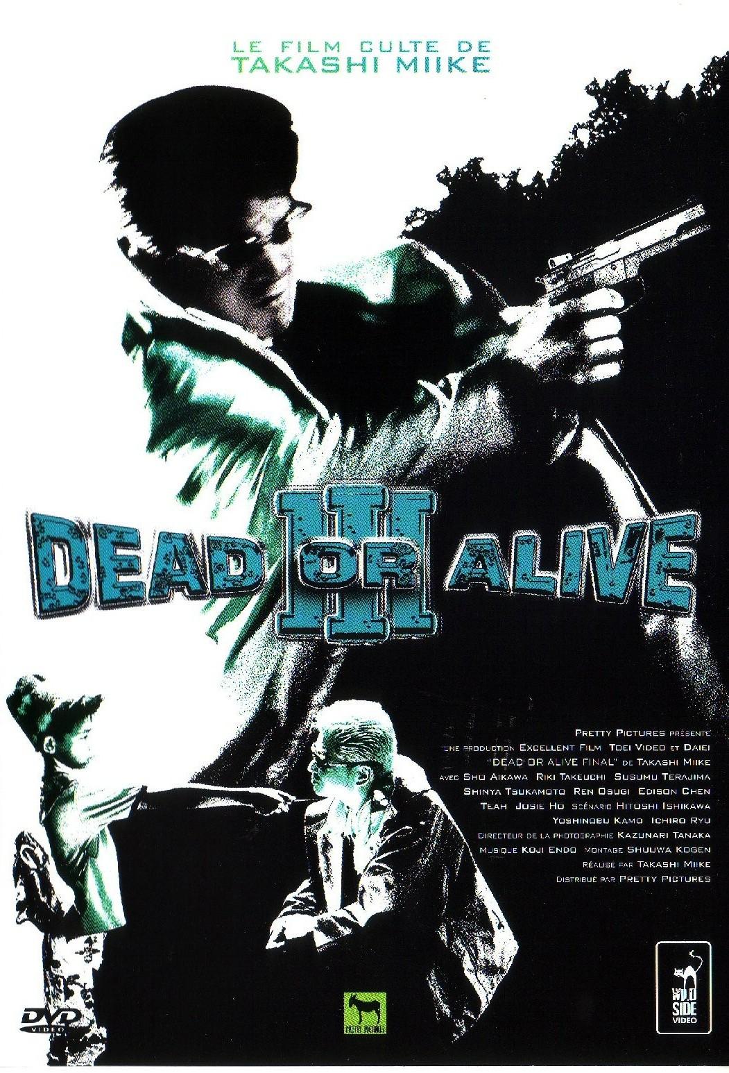 affiche du film Dead or Alive 3