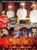 Le Festin chinois (Jin yu man tang)