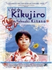 L'été de Kikujiro (Kikujirô no natsu)