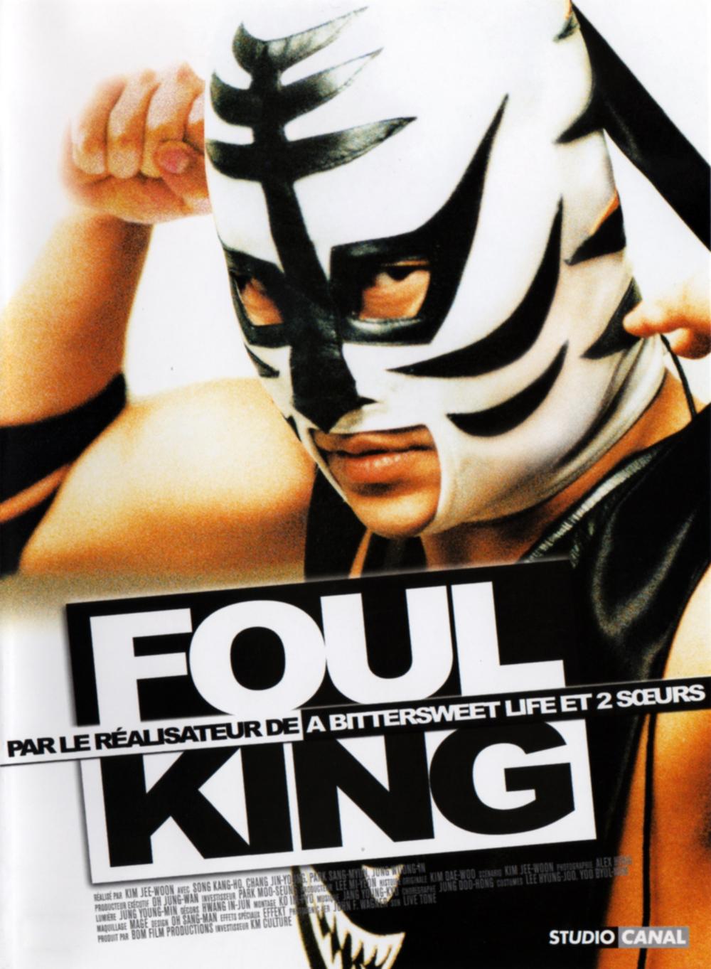 affiche du film Foul King
