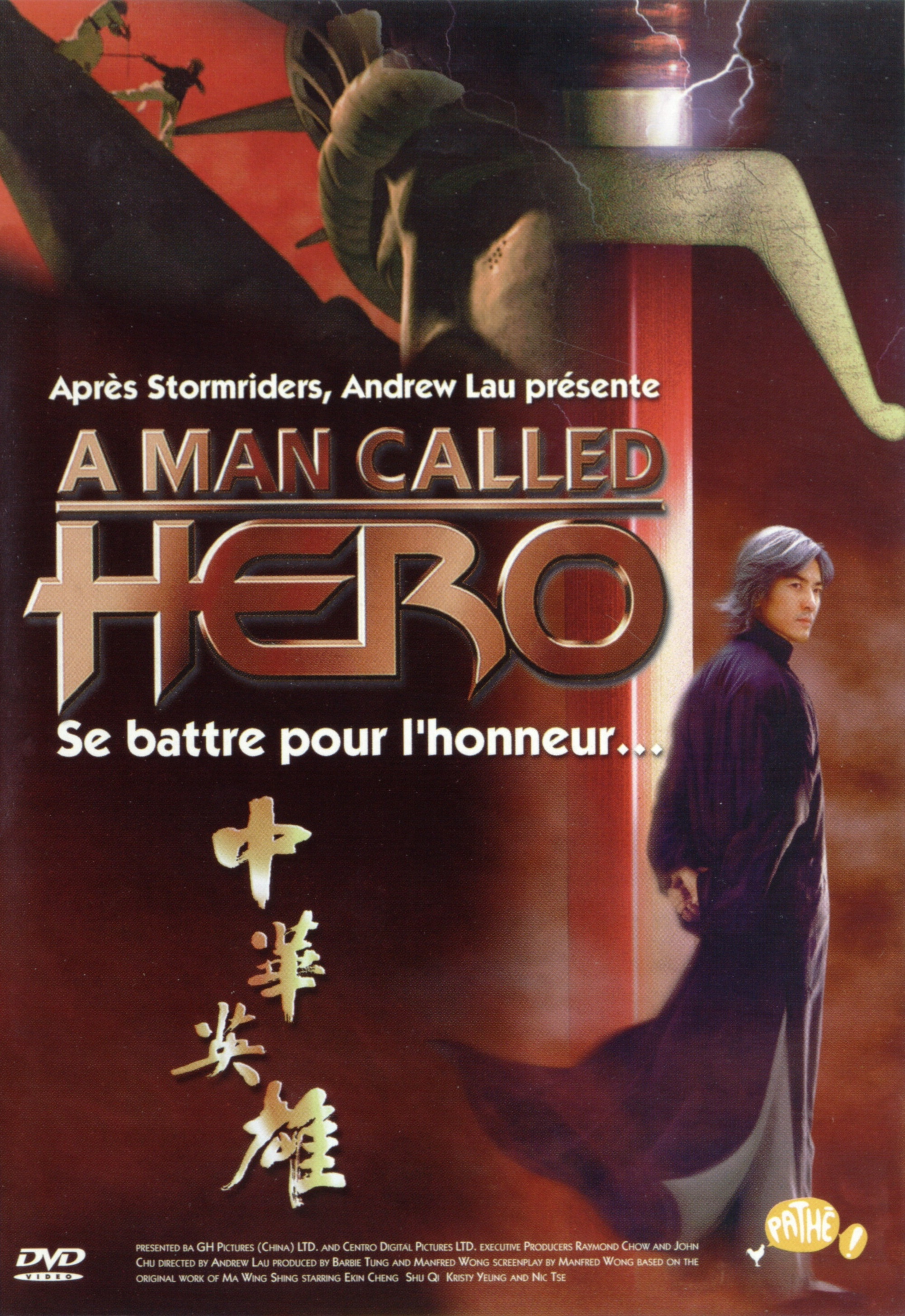 affiche du film A Man Called Hero