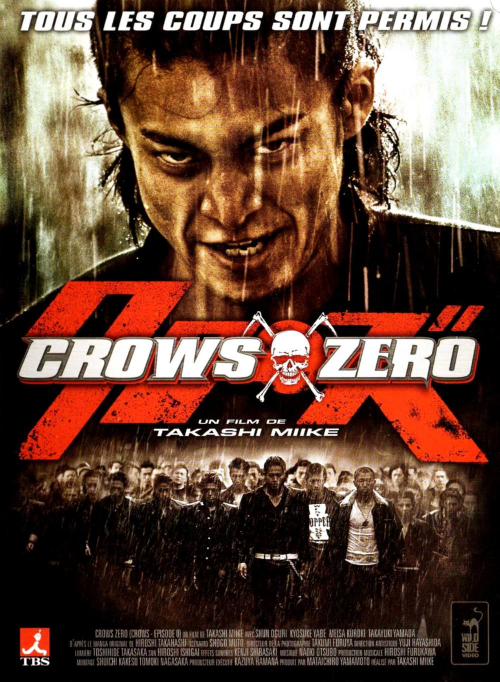 affiche du film Crows Zero