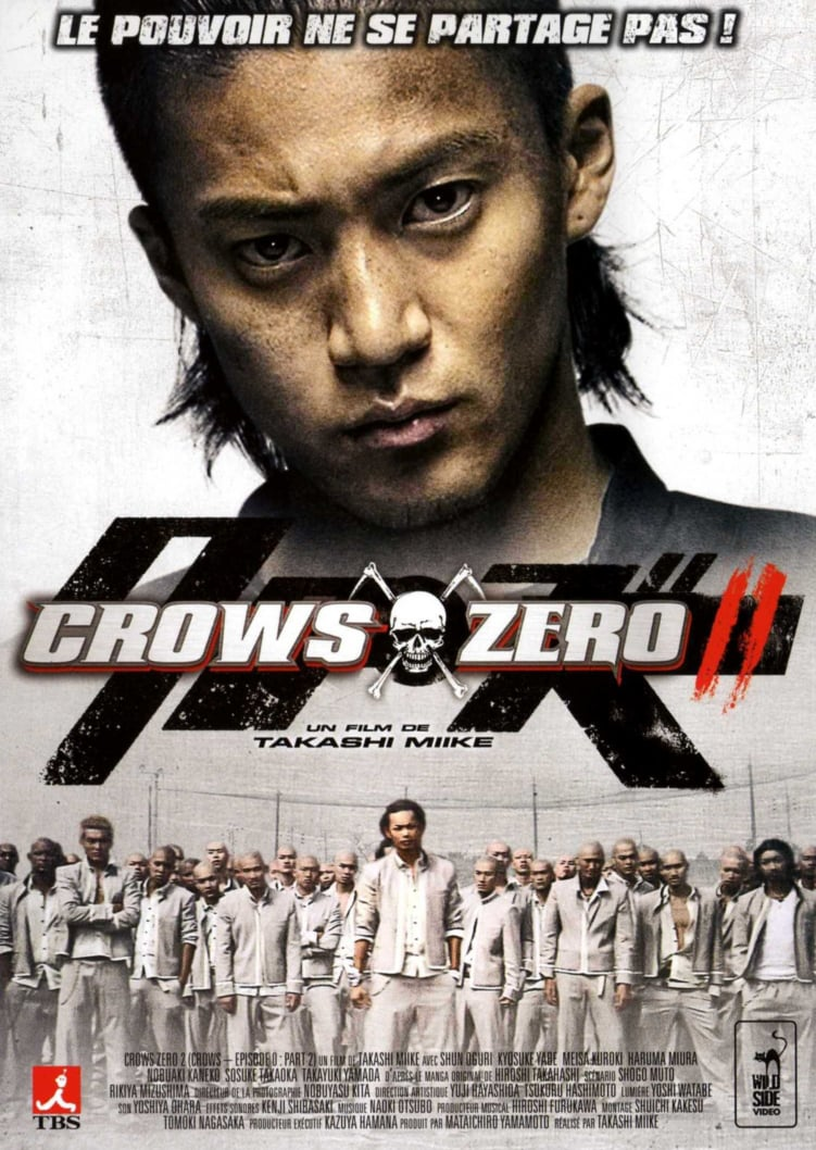 affiche du film Crows Zero II