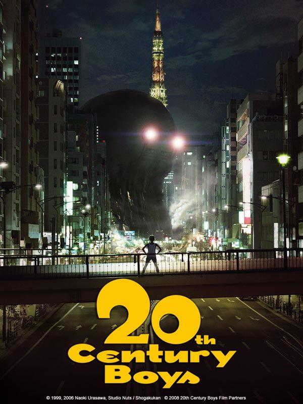 affiche du film 20th Century Boys