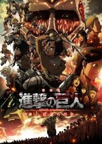 L'Attaque des Titans - Film 1 - L'Arc et la flèche écarlates (Shingeki no Kyojin Zenpen – Guren no Yumiya)