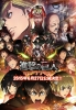 L'Attaque des Titans 2: Les Ailes de la liberté (Gekijouban Shingeki no kyojin Kouhen: Jiyuu no tsubasa)