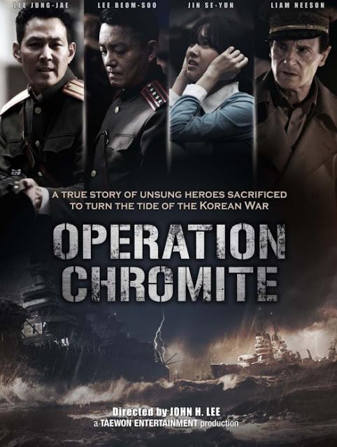 affiche du film Memories Of War