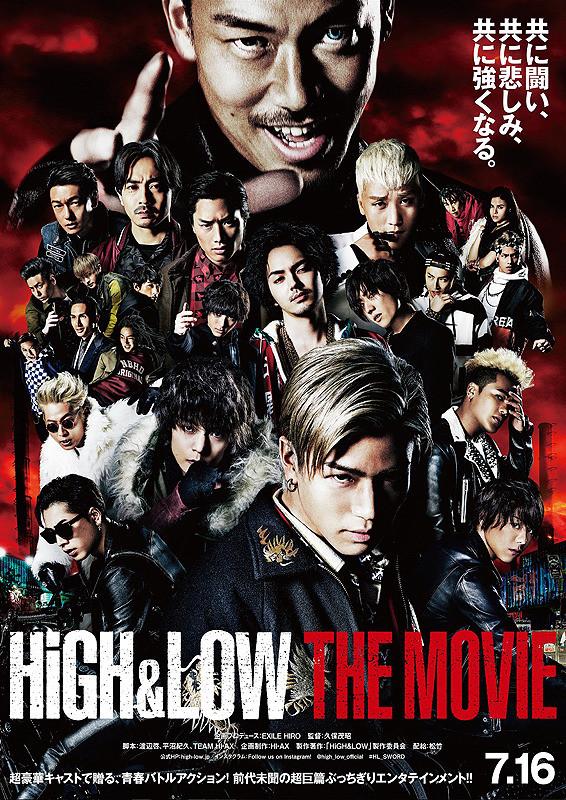 affiche du film High & Low, The Movie