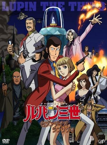 affiche du film Lupin III: Seven Days Rhapsody (TV)
