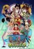 One Piece : L'Aventure de Nebulandia (TV) (Adobenchā obu Neburandia)