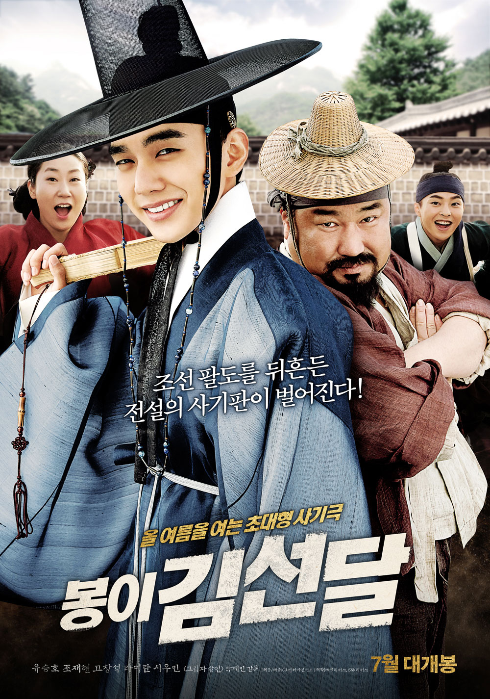 affiche du film Seondal: The Man Who Sells the River