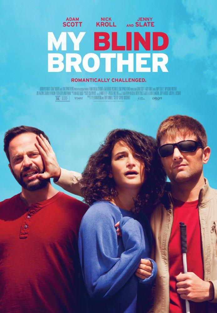 affiche du film My Blind Brother (2016)