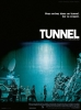 Tunnel (Teo-neol)