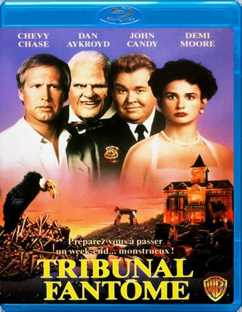 affiche du film Tribunal Fantôme