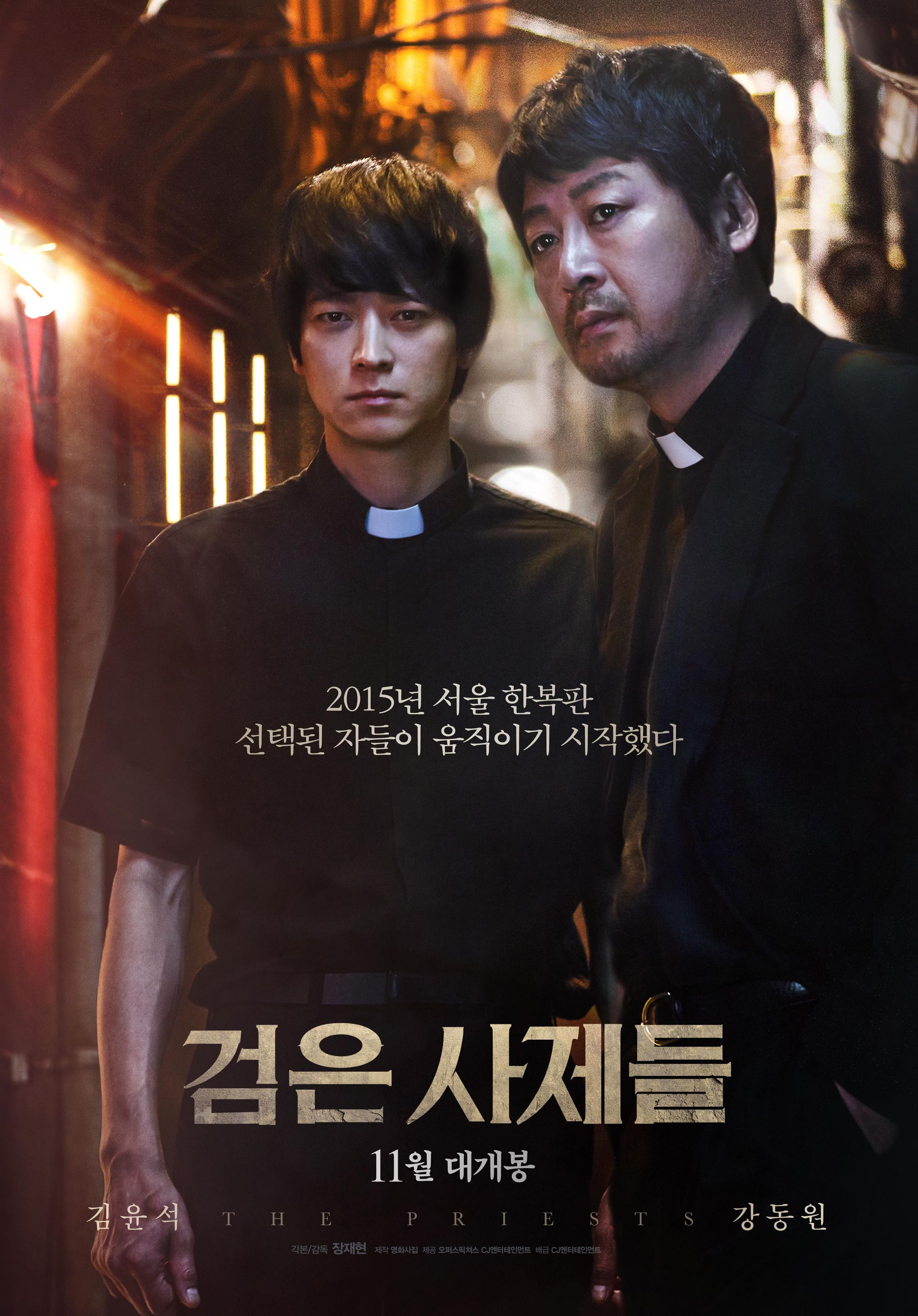 affiche du film The Priests