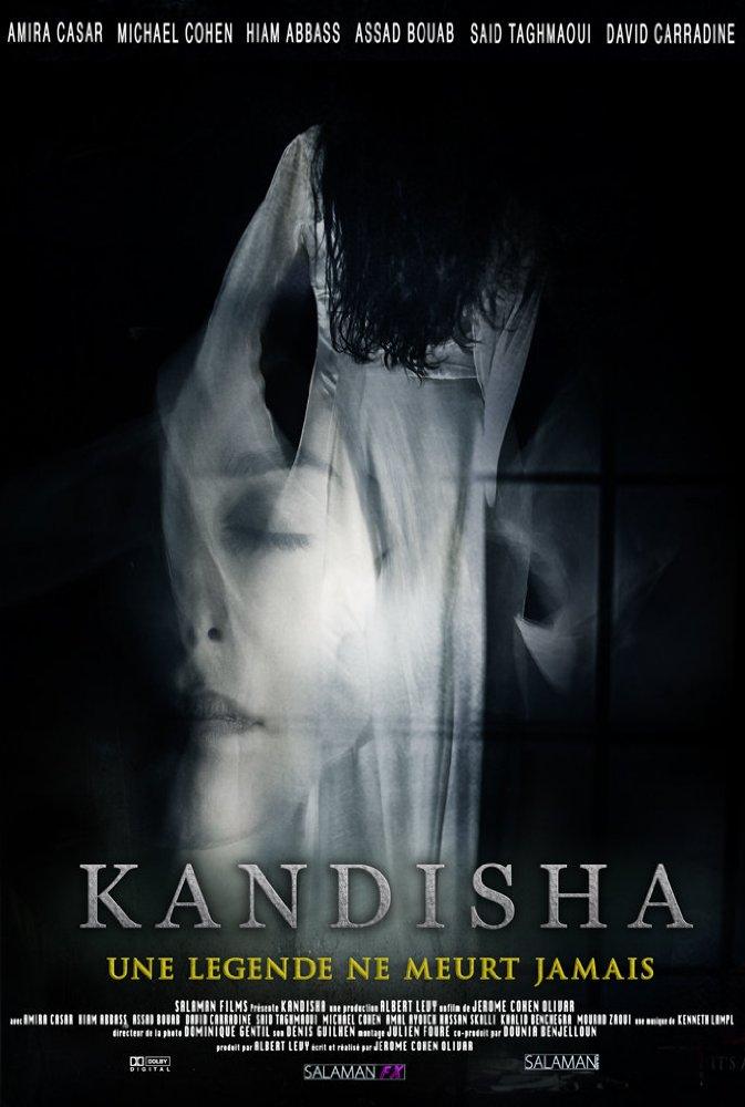 affiche du film Kandisha