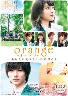 affiche du film Orange