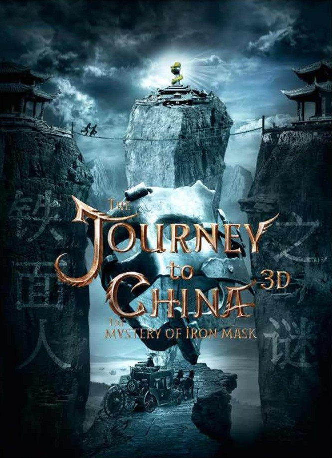 affiche du film Journey To China: The Mystery of Iron Mask