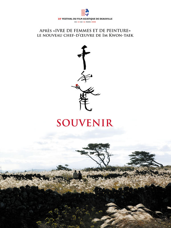 affiche du film Souvenir