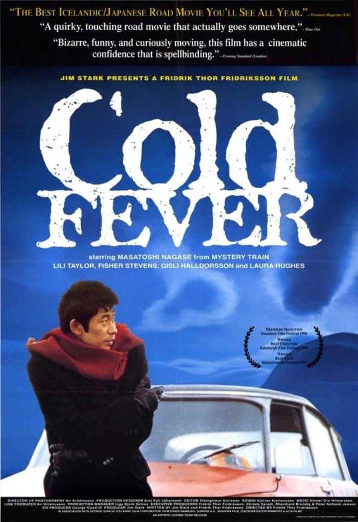 affiche du film Cold Fever