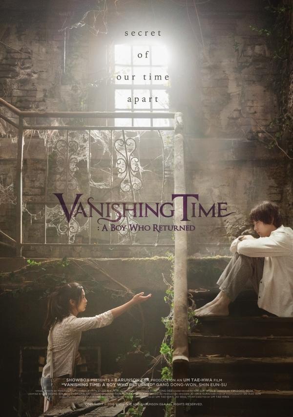 affiche du film Vanishing Time : A Boy Who Returned