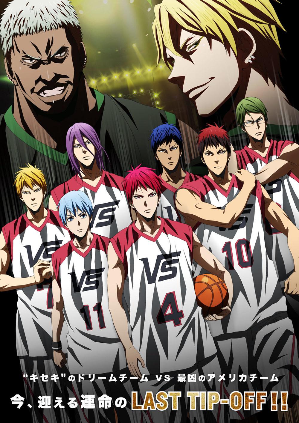 affiche du film Kuroko's Basketball The Movie: Last Game