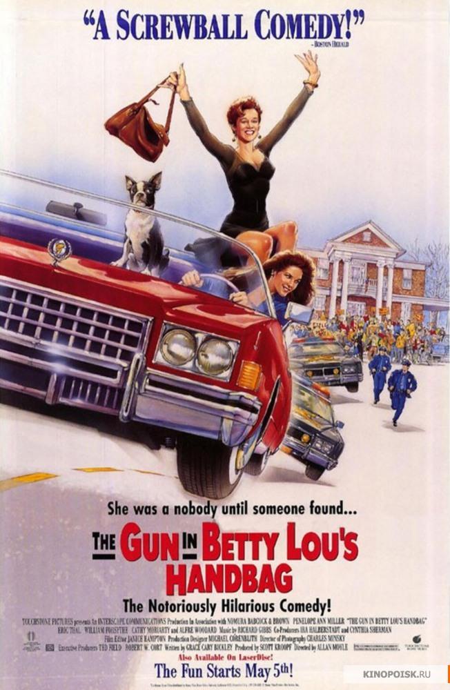 affiche du film Un Flingue Pour Betty Lou