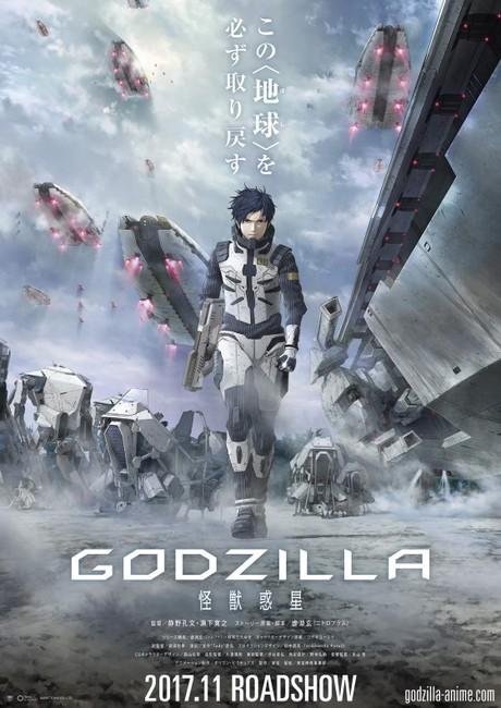 affiche du film Godzilla : La Planète des Monstres