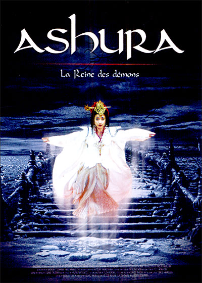 affiche du film Ashura